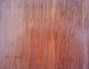 Bamboo Woven Coffee Click